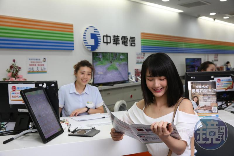 中華電信在7日董事會正式通過,啟動純網銀執照申請籌備作業,至於要與誰合作,中華電信則三緘其口。