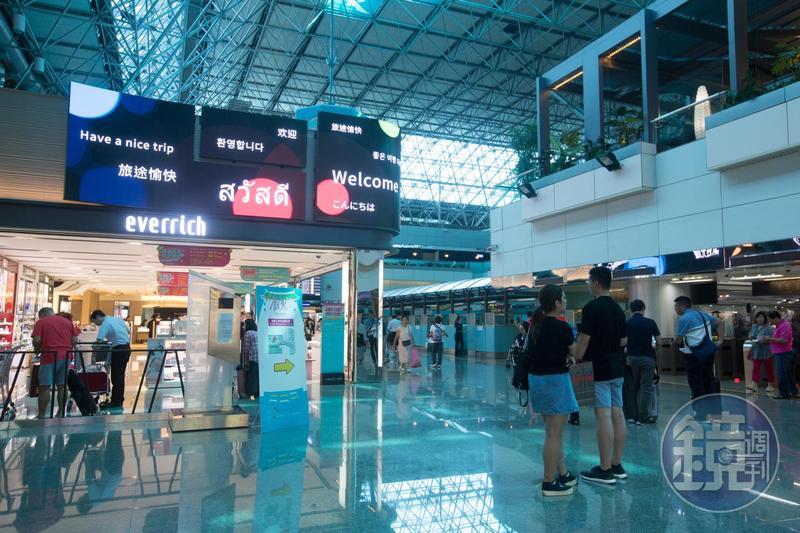 桃機免稅店現有的業者昇恆昌確定續奪經營權。
