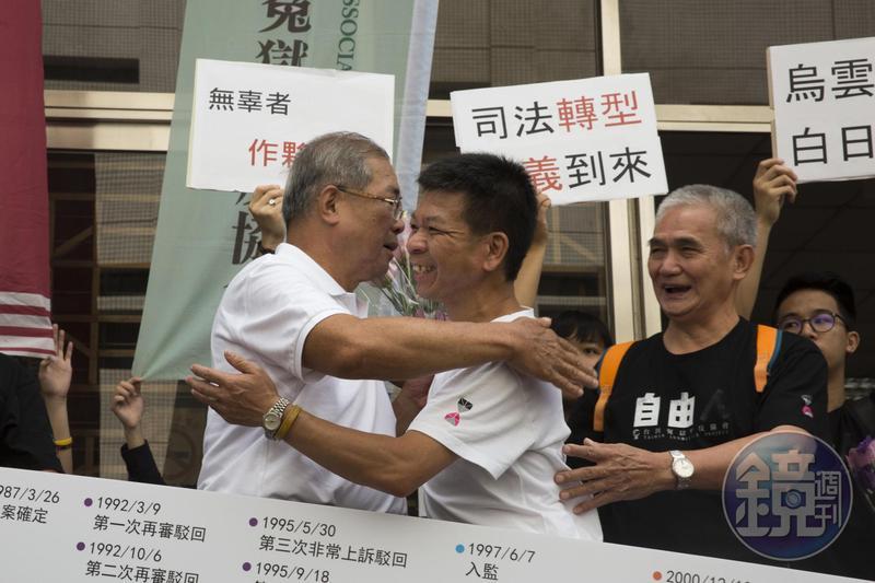 獲特赦的蘇炳坤聲請再審,今改判無罪,更可爭取冤獄賠償金。