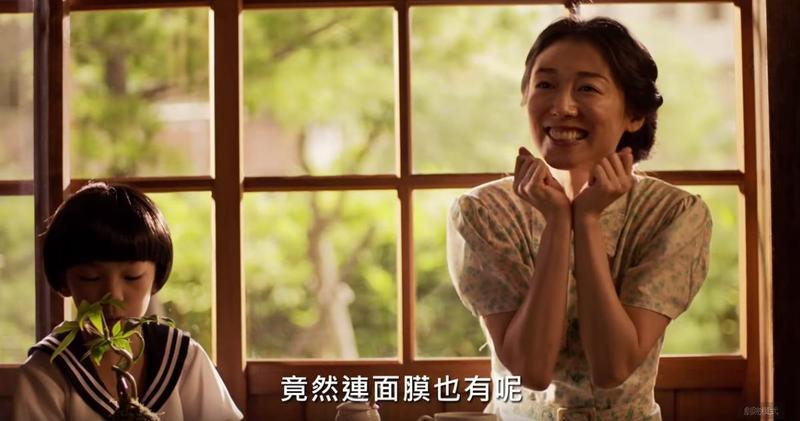 全聯將中元節3支系列廣告,透過Youtube完整呈現,強調廣告並無影射任何歷史事件。(翻攝Youtube)