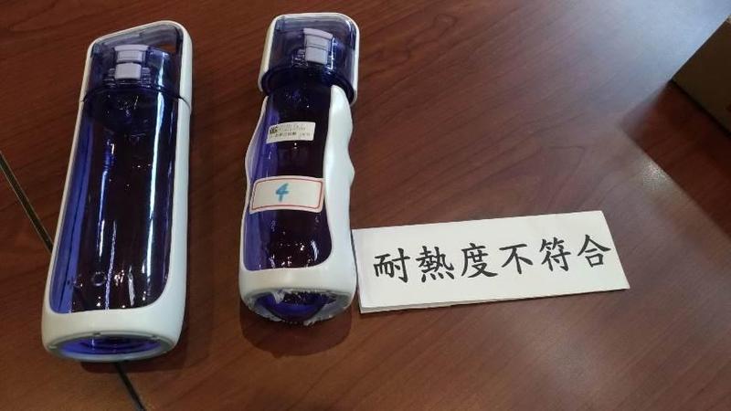 新北市法制局檢測市售15件塑膠運動水壺,有1件樣品業者標示耐溫攝氏100度,經試驗竟變形。(翻攝自新北市府網站)
