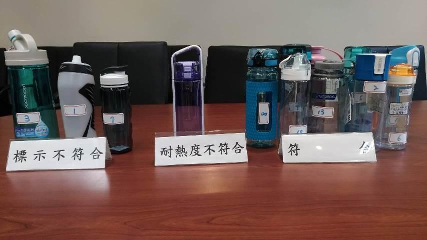 新北市政府法制局公布塑膠運動水壺的SGS實驗室檢測結果。(翻攝自新北市府網站)