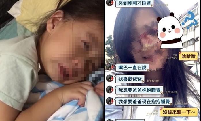 江姓網友才離家30分鐘,就收到女兒爆哭找爸爸的影片。(翻攝自爆廢公社)