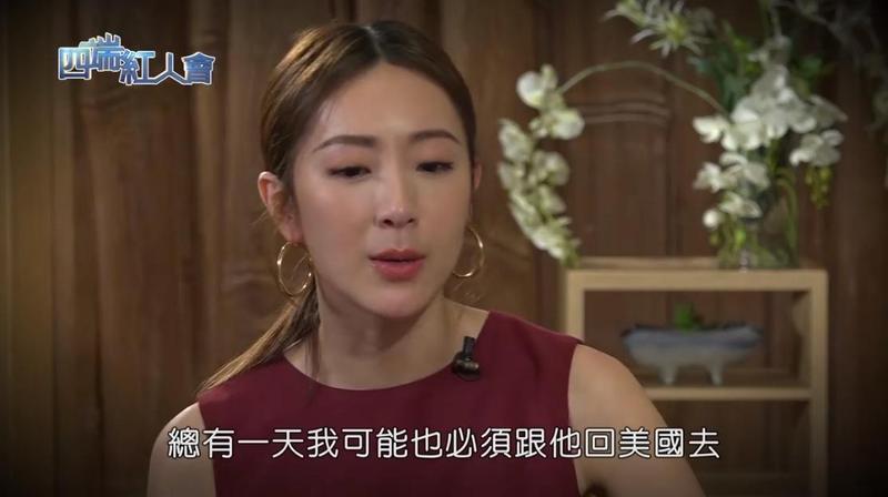 隋棠接受《四端紅人會》節目專訪,透露有一天會跟老公回美國定居。(翻攝自四端紅人會臉書)
