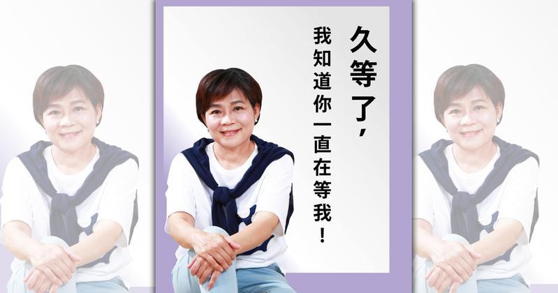 前立委楊麗環今發表退黨聲明,強調「民意的需求在哪裡,我就會在哪裡」。(翻攝自楊麗環臉書)