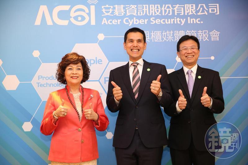 安碁資訊藉由宏碁在東南亞的品牌知名度優勢,8月下旬將率先到泰國招商。