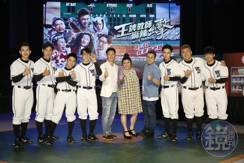 由陳慕、曾乙同等年輕演員飾演的棒球隊員戲中被操得很慘,還被謝祖武虧「教垃圾都比教他們強」。