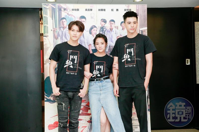 邱宇辰、王淨、林柏叡等人出席《鬥魚》電影版媒體試片。