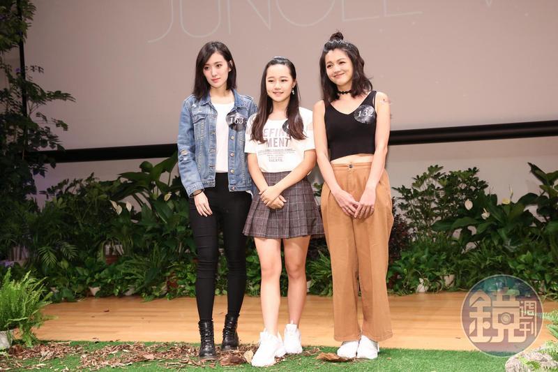 星二代(左起)葛子楊、林莉、林靜全遭淘汰。