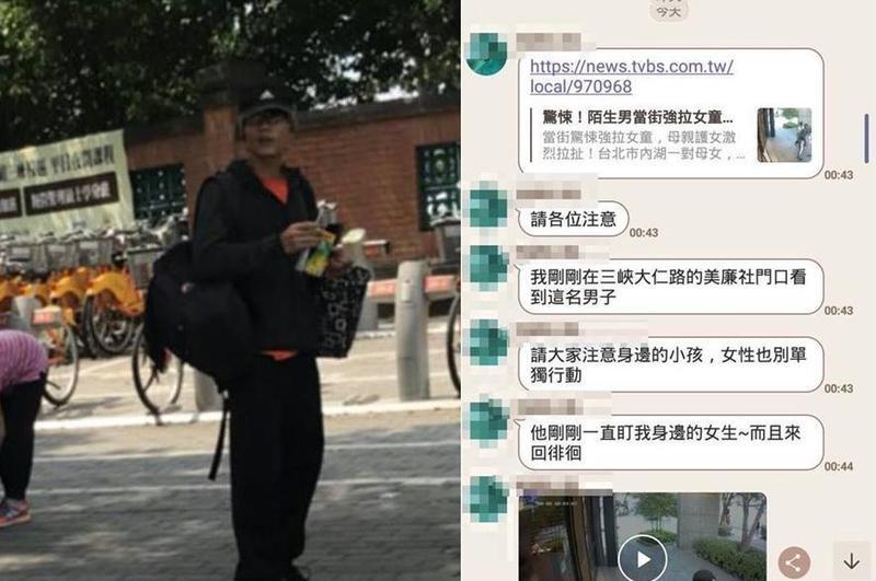強擄女童不成的33歲周姓男子,警方函送後回到三峽,引起地方上人心惶惶,三峽群組有人指稱:「他剛剛一直盯我身邊的女生,而且來回徘徊」。(翻攝網路)