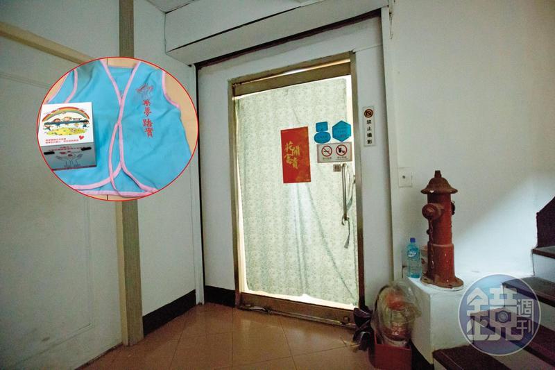 「中華民國築夢關懷生命協會」被檢警破獲後,台北總會人去樓空。