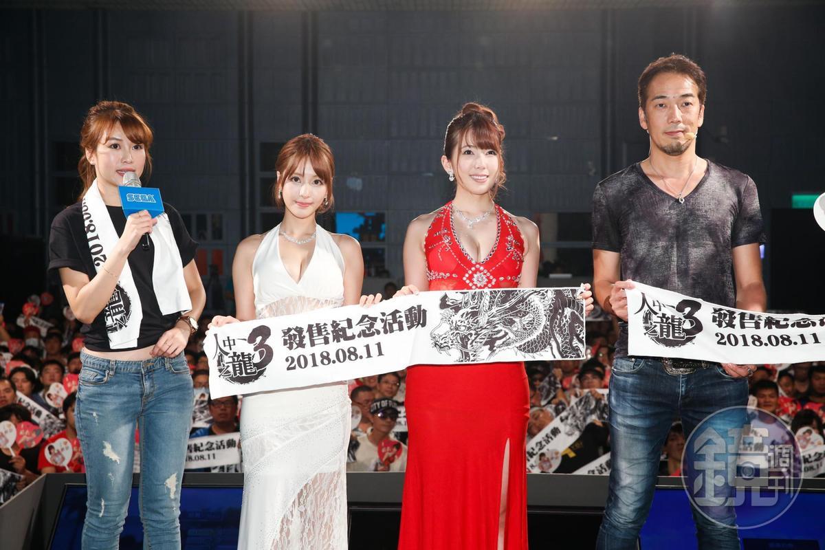 SEGA遊戲製作人佐藤大輔(右起)、波多野結衣與桃乃木香奈出席《人中之龍3》繁中版發售紀念活動。