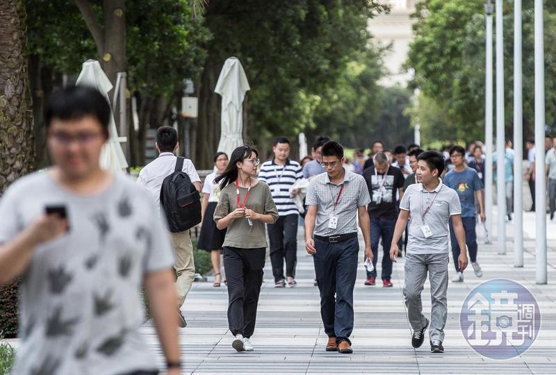 華為員工平均年薪282萬元,比台積電高5成。