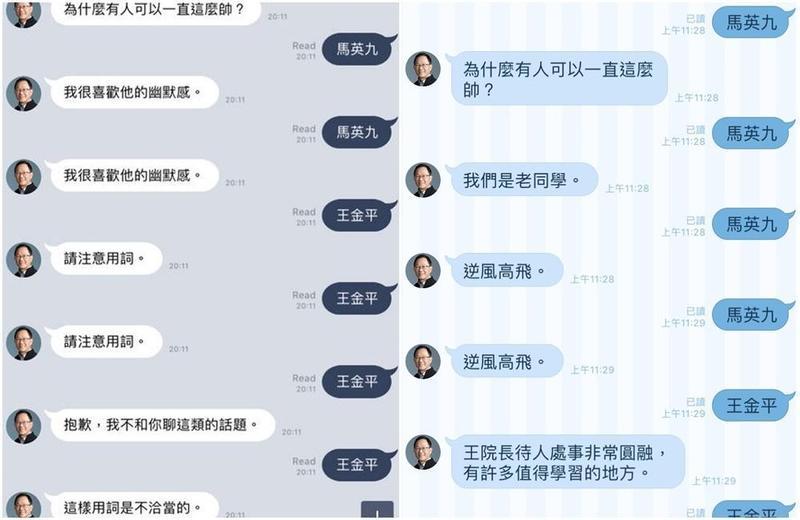 談到王金平,丁守中的LINE聊天機器人改口「王院長處事圓融」。(左圖取自PTT、右圖讀者提供)