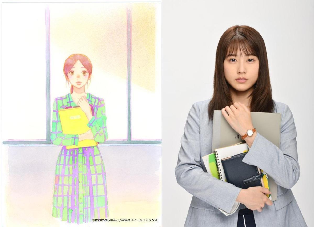 有村架純在《中學聖日記》中飾演單純的國文老師,與學生發展出禁斷之戀。