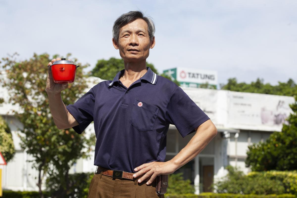 黃金色體現專注於技術45年的職人精神。