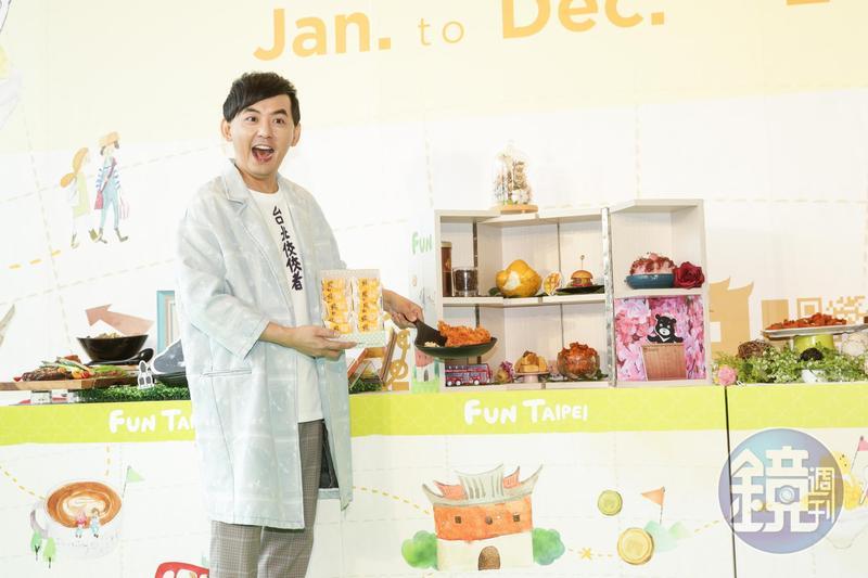 黃子佼認為馬來西亞遊客來到臺北時,一定會有全新的發現與喜悅。