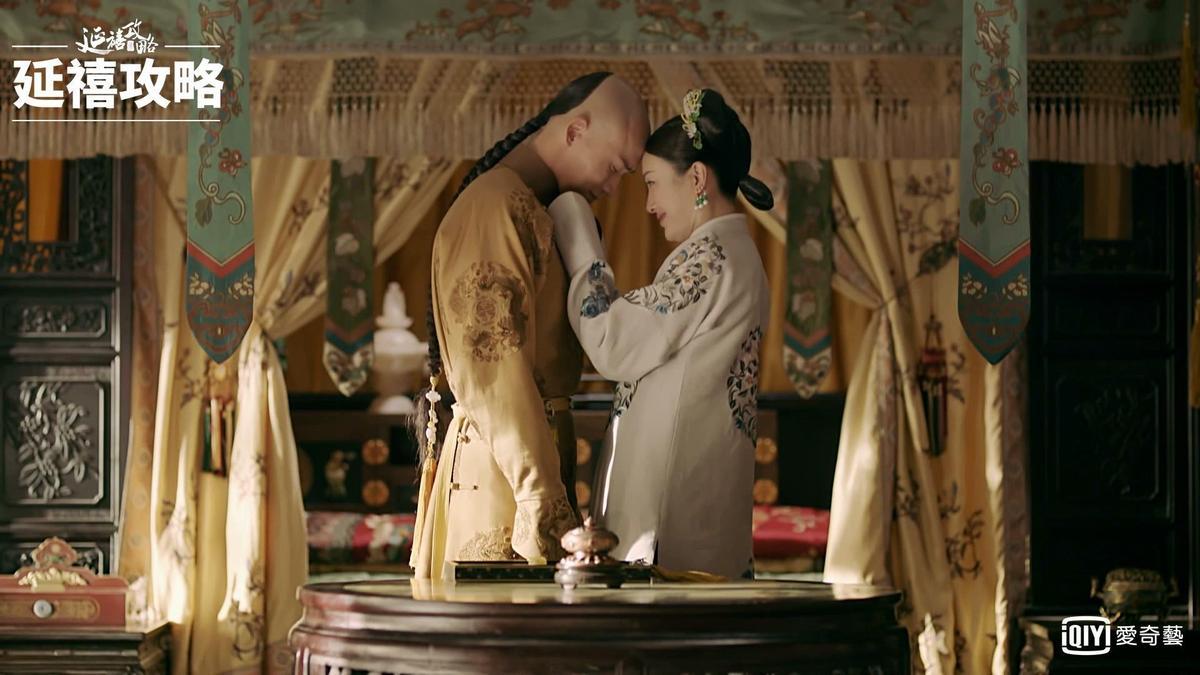 《延禧攻略》帝后之間如平常夫妻般的深情,感動許多人。(愛奇藝台灣站提供)