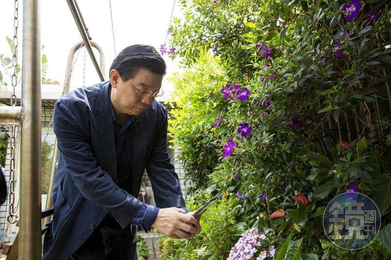 裴偉熱愛園藝,也能從園藝悟出企業管理之道。