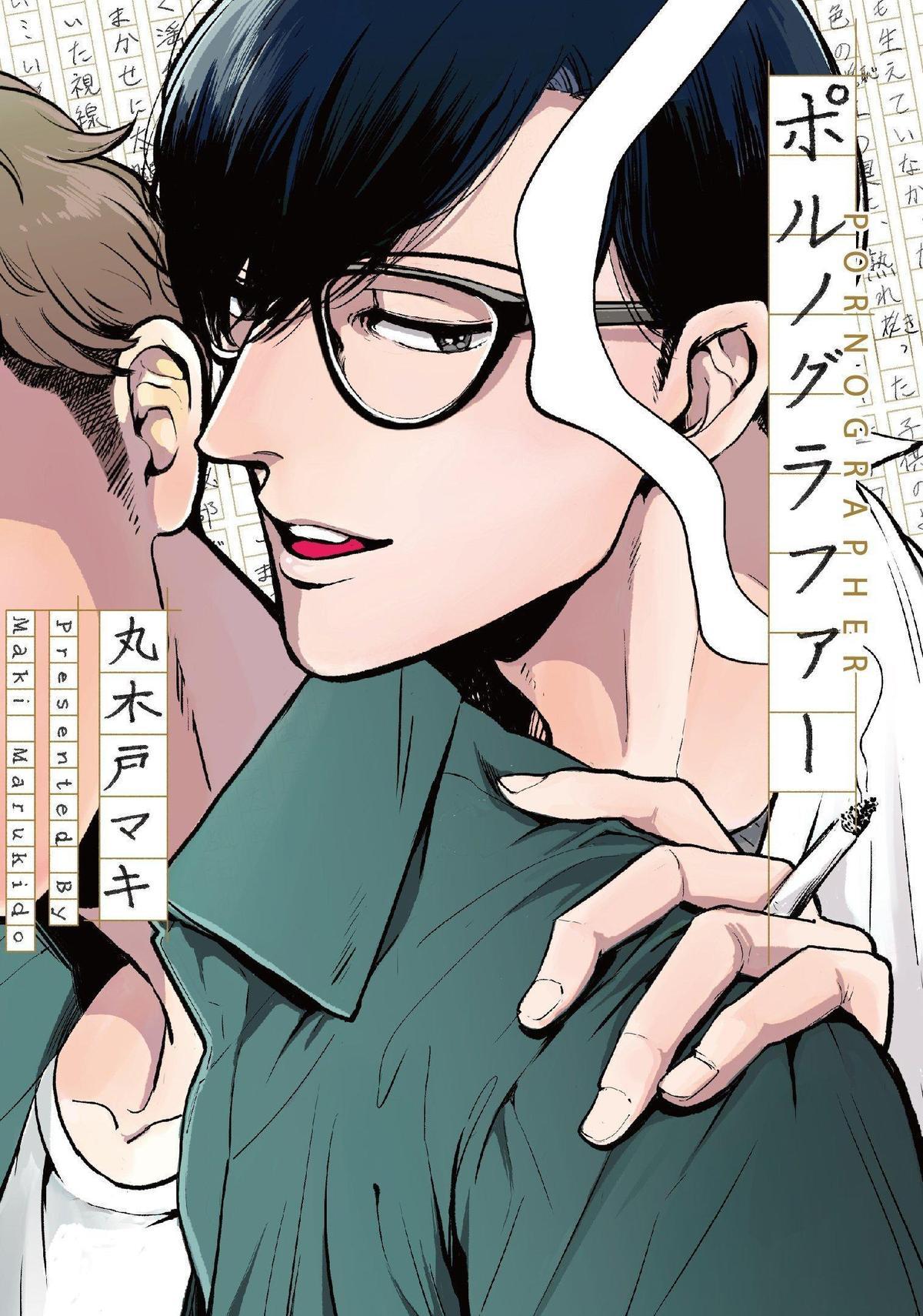 《情色小說家》改編自同名漫畫,還原度極高。(Choco TV提供)