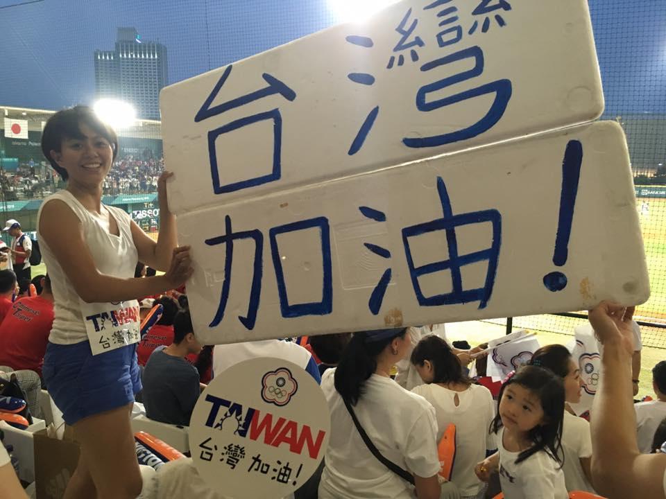 台灣睽違12年,終於拿下對強敵南韓的勝利。(翻攝中華職棒臉書)