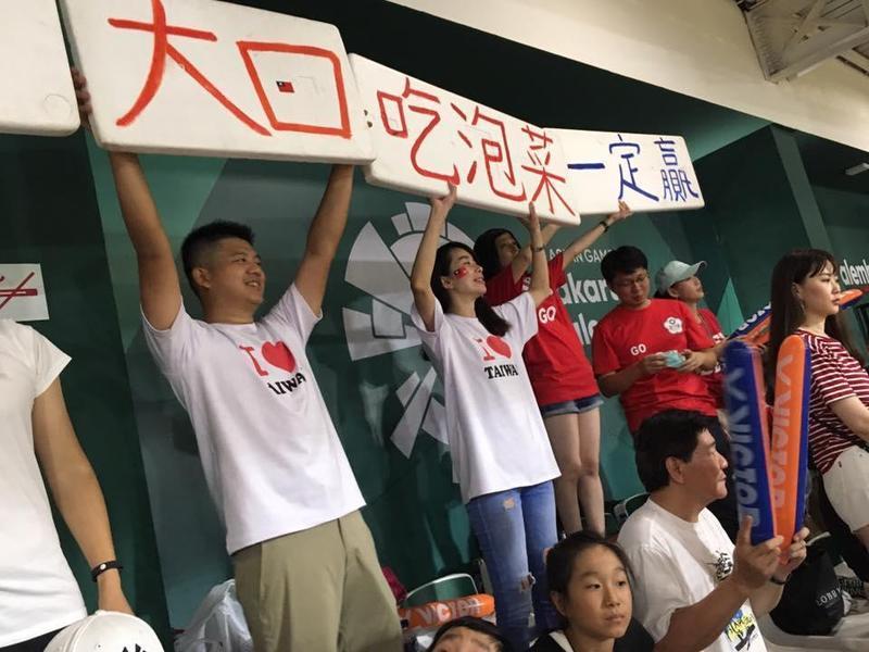 棒球台韓戰現場多名球迷為台灣加油。(翻攝中華職棒臉書)