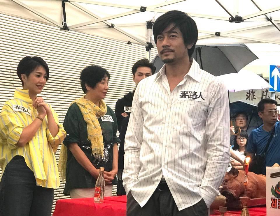 香港電影《麥路人》由郭富城,楊千嬅兩大香港電影金像獎影帝影后鼎力支持。(寰亞電影 Media Asia Film提供)