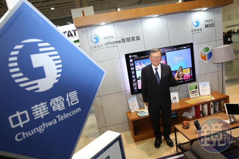 中華電信被市場認為是「國家隊」,拿純網銀執照機會高。