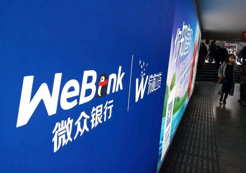 中國金融普及率低,純網銀發展後來居上,微眾銀行目前是全球最大網銀。(東方IC)