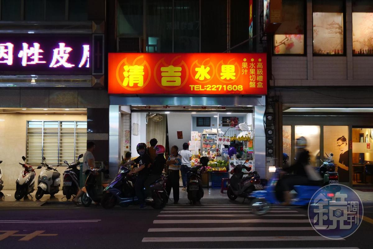「清吉水果行」是許多台南人的宵夜場。