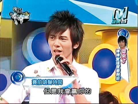 謝富丞曾是第一代棒棒堂男孩成員,當時因外型帥氣,被封為「小陳冠希」。(翻攝自網路)