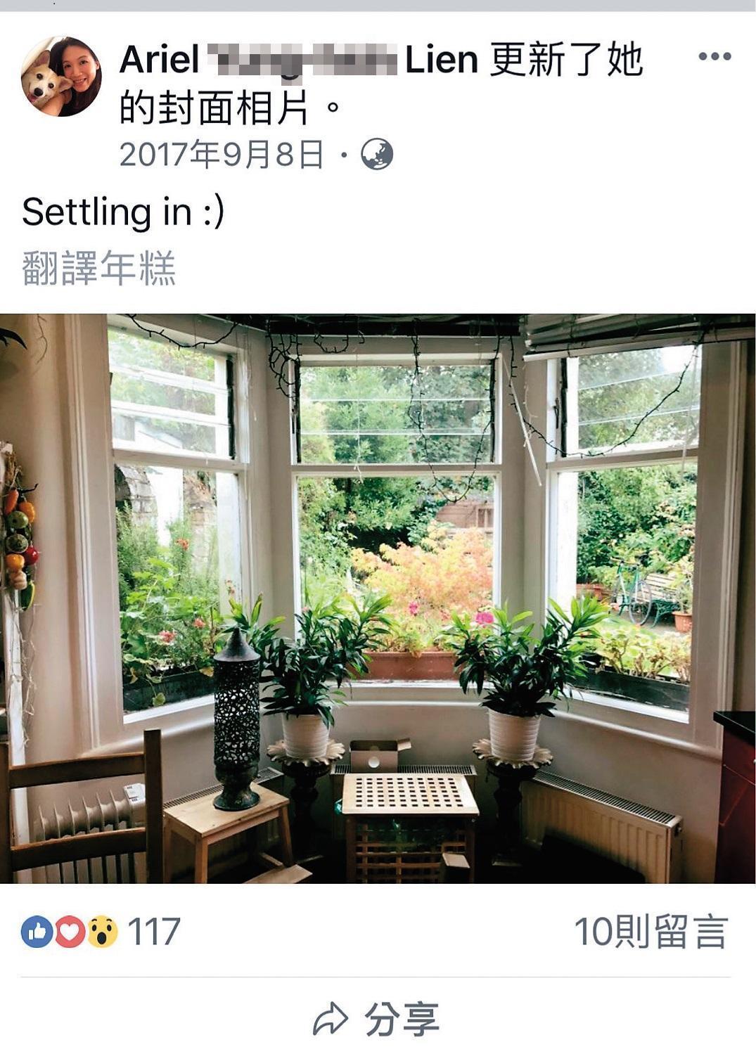 連詠心去年9月貼了此照,並寫著安頓下來,本刊調查此應為男友馬塞爾的公寓。(翻攝自連詠心臉書)