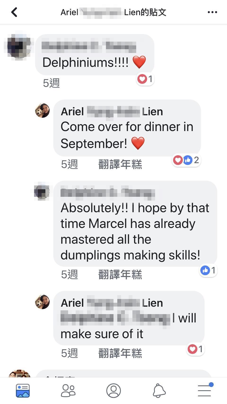 連詠心7月在臉書po了1張室內照片,邀請朋友9月到家裡用餐,男友馬塞爾的名字意外曝光。連詠心還甜蜜地回覆朋友說會督促男友學會包餃子。(翻攝自連詠心臉書)
