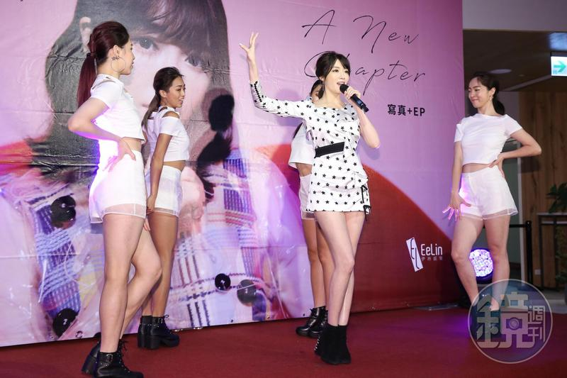 成語蕎28日出席《另一個我》寫真暨EP記者會,現場載歌載舞,展現苦練多時的歌藝。