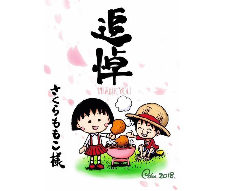 《ONE PIECE》漫畫家尾田榮一郎為櫻桃子老師手繪插畫。(twitter@Eiichiro_Staff)
