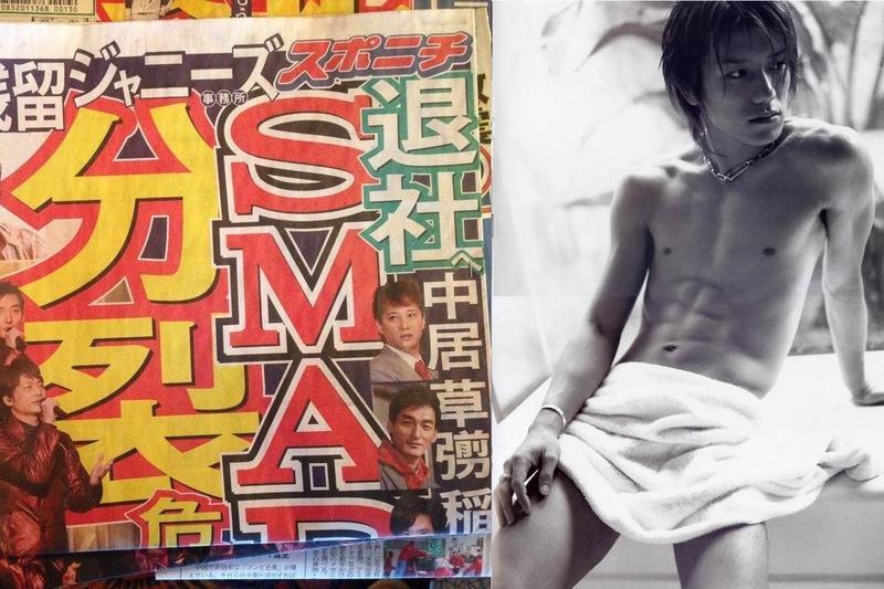 瀧澤秀明(圖右)曾傳嫌棄SMAP,如今傳出將掌傑尼斯。(翻攝微博、ameblo.jp網站)