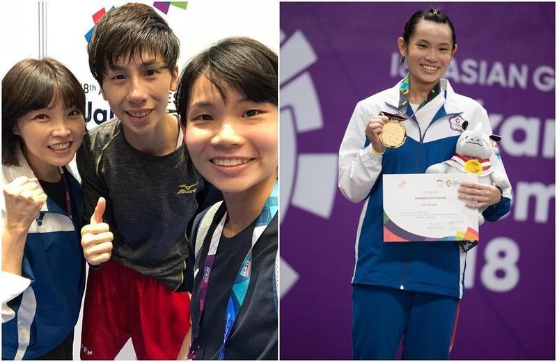戴資穎亞運取得女單金牌後,到拳擊賽場觀戰為台灣選手加油。(取自IG帳號:tai_tzuying)