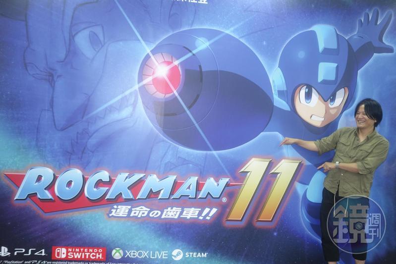 《洛克人11:命運的齒輪!!》舉行媒體記者會,卡普空遊戲製作人土屋和弘親自出席解說遊戲內容。