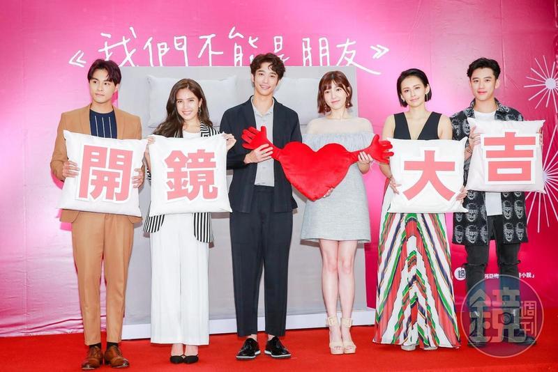《我們不能是朋友》主要演員孫其君(左起)、夏若妍、劉以豪、郭雪芙、袁艾菲、陳慕,今同台參與開鏡記者會。