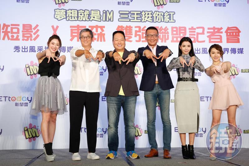 東森集團總裁王令麟合作綜藝教父王偉忠後,更與浪Live母公司香港商駿明數位科技結盟,攜手搶攻短影音市場。(主辦單位提供)