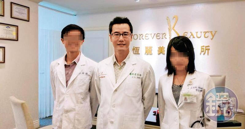 蔡家碩(中)資歷完整,也是醫美診所院長,卻遭林寶珠控訴「不顧病人死活」,以便宜玻尿酸打進病人臉部。(翻攝蔡家碩臉書)