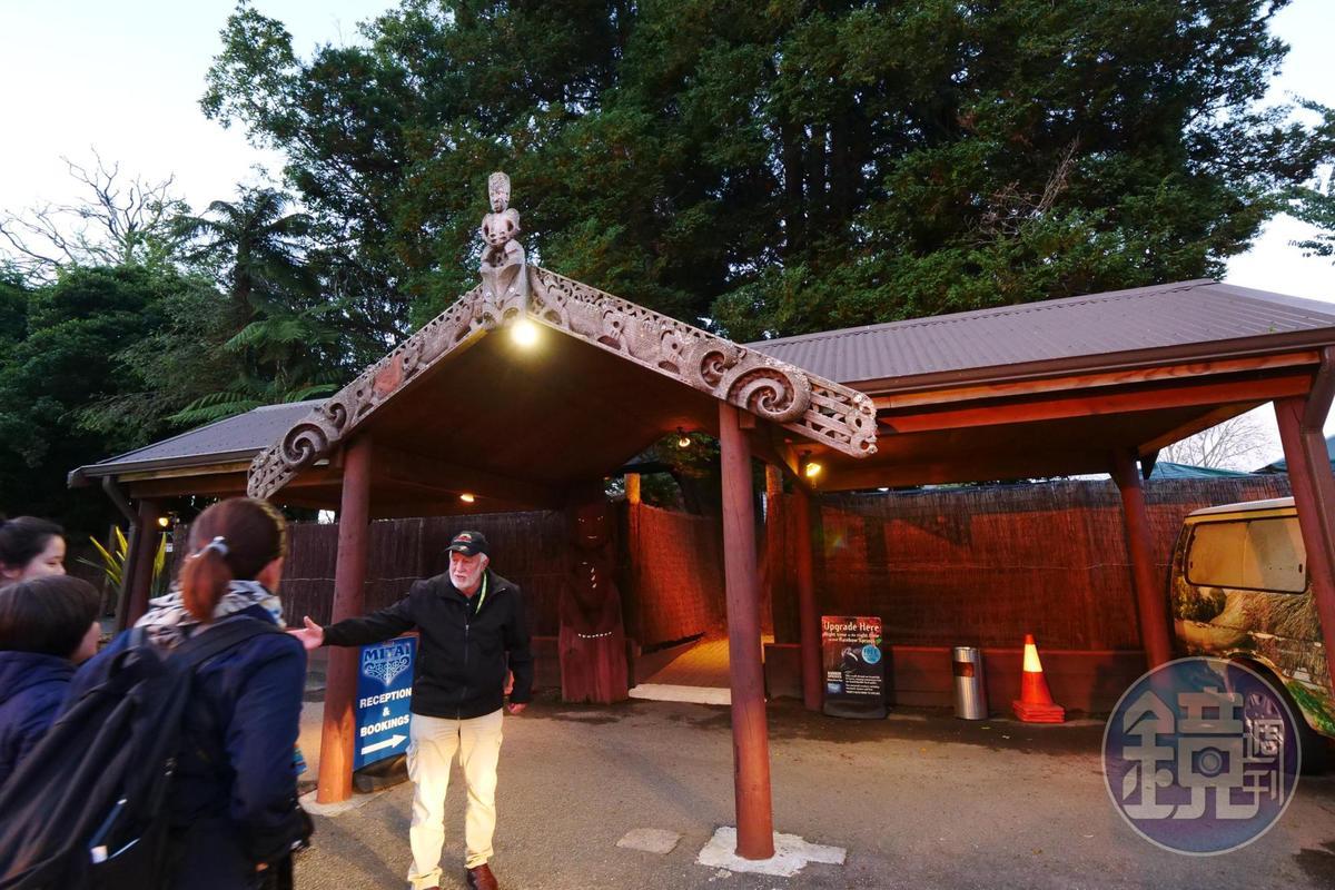 在「米泰毛利村」可以欣賞毛利人的傳統歌舞表演,品嘗原始風味料理。