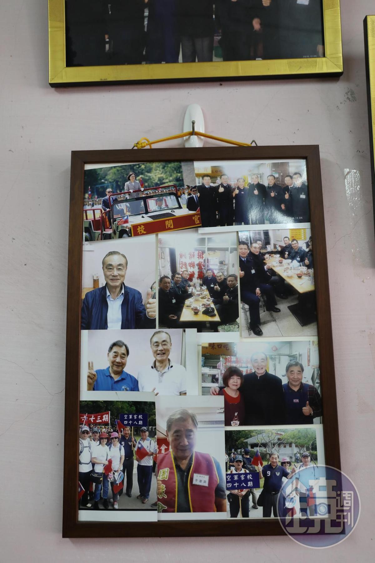 前國防部長馮世寬和老闆是官校同期同學,牆上多張合照,顯見好交情。