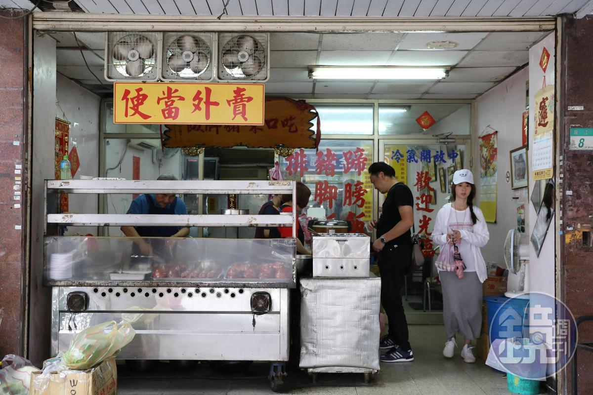 「吃口味豬腳飯」搬到龍江路,老客人也不遠千里來吃。