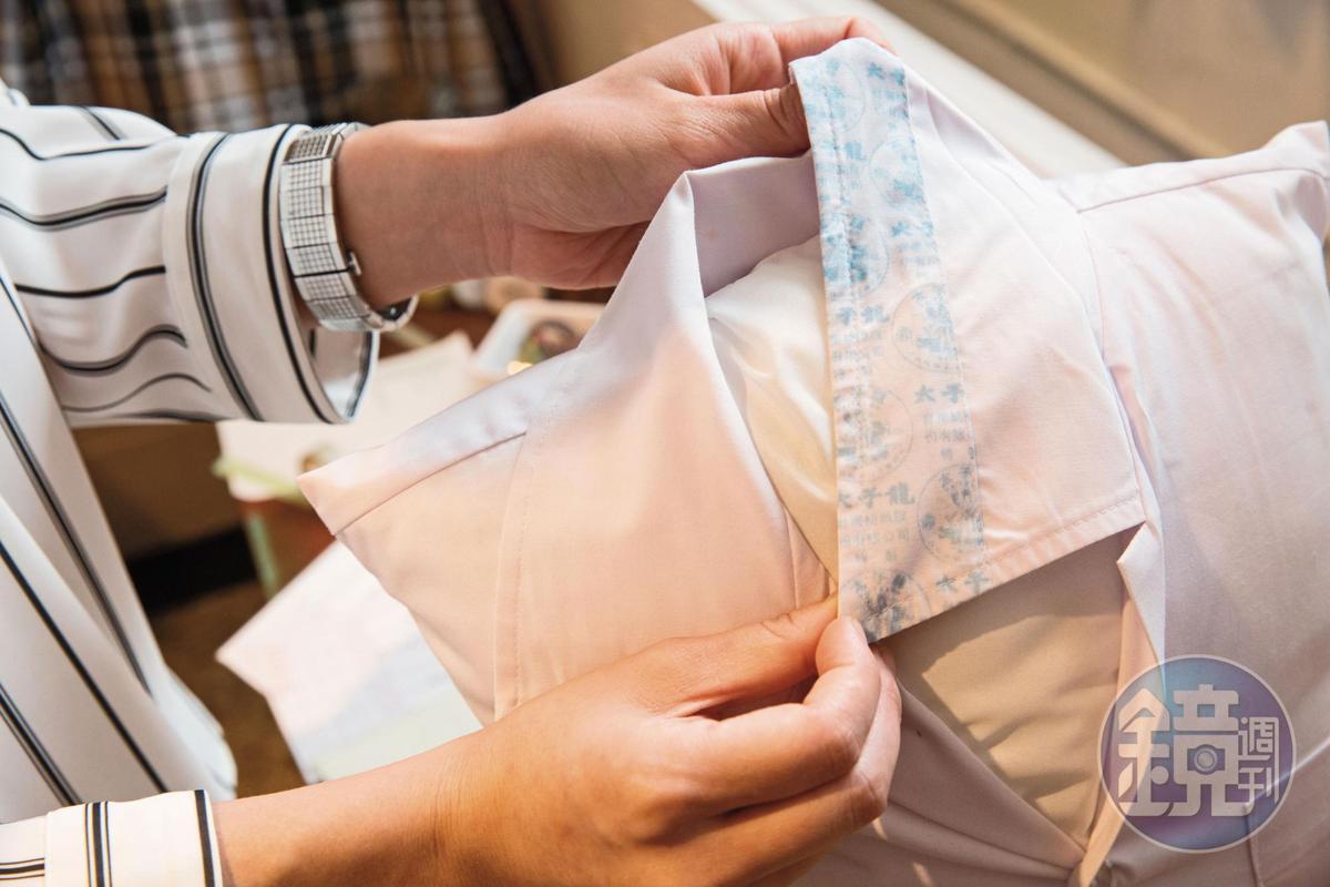 台南紡織生產的太子龍布匹,都有防偽浮水印商標。