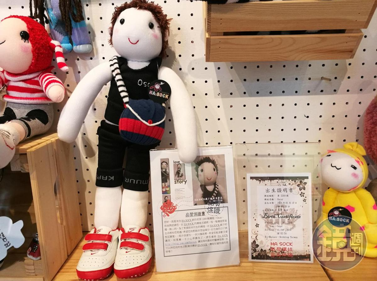 「HA SOCK」出品的娃娃都會附上出生證明及保證書。