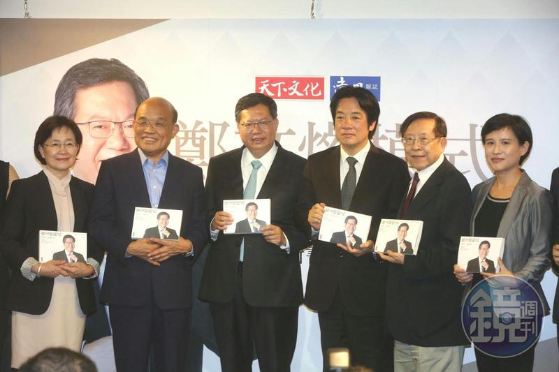 桃園市長鄭文燦(左3)新書《鄭文燦模式》發表會,包括蘇貞昌(左2)、賴清德(右3)、鄭麗君(右1)都到場站台力挺。