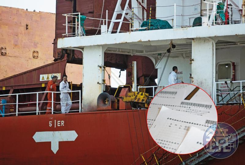 高雄港區每天有多艘外籍商船進出,不少船員需要企業社幫忙代購物資。