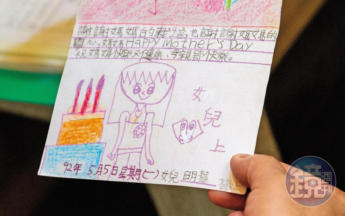 長明慧車禍前寫的母親節卡片(圖),車禍後改用左手寫字,今年特別寫了卡片感恩母親的辛勞。