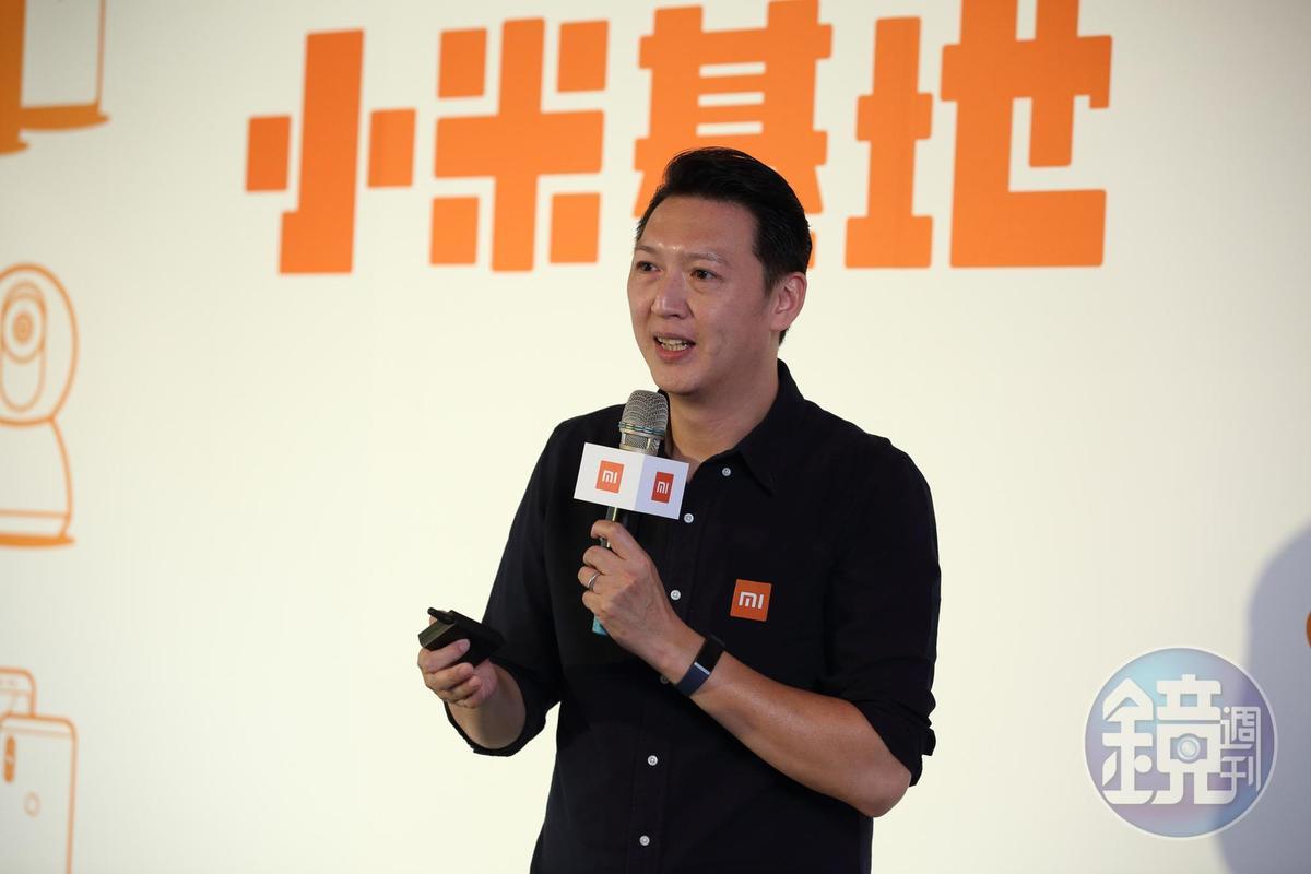 小米終極目標是讓消費者閉著眼睛都可以購買,小米台灣總經理李佳峰說。